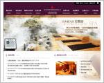 禾杏生物科技股份有限公司